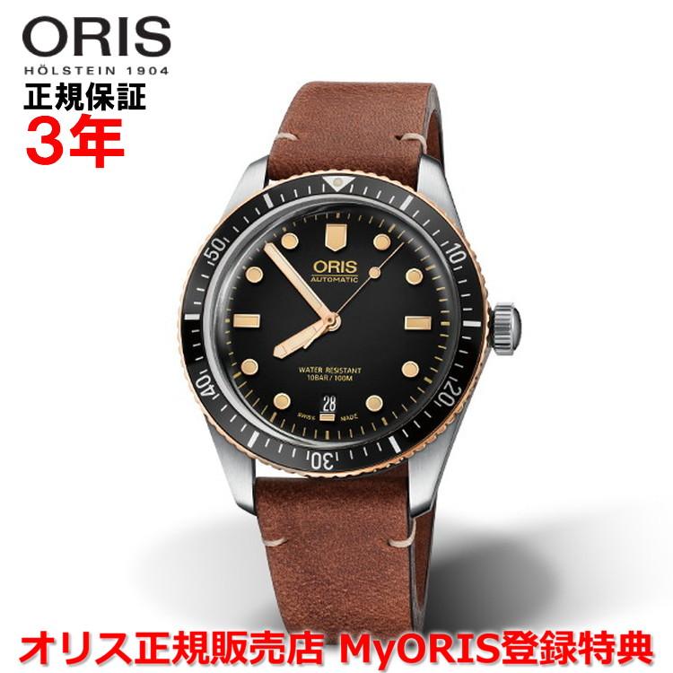 【国内正規品】 ORIS オリス ダイバーズ65 40mm Divers Sixty Five メンズ 腕時計 ウォッチ 自動巻き ダイバーズ レザーベルト ブラック文字盤 黒 01 733 7707 4354-07 5 20 45