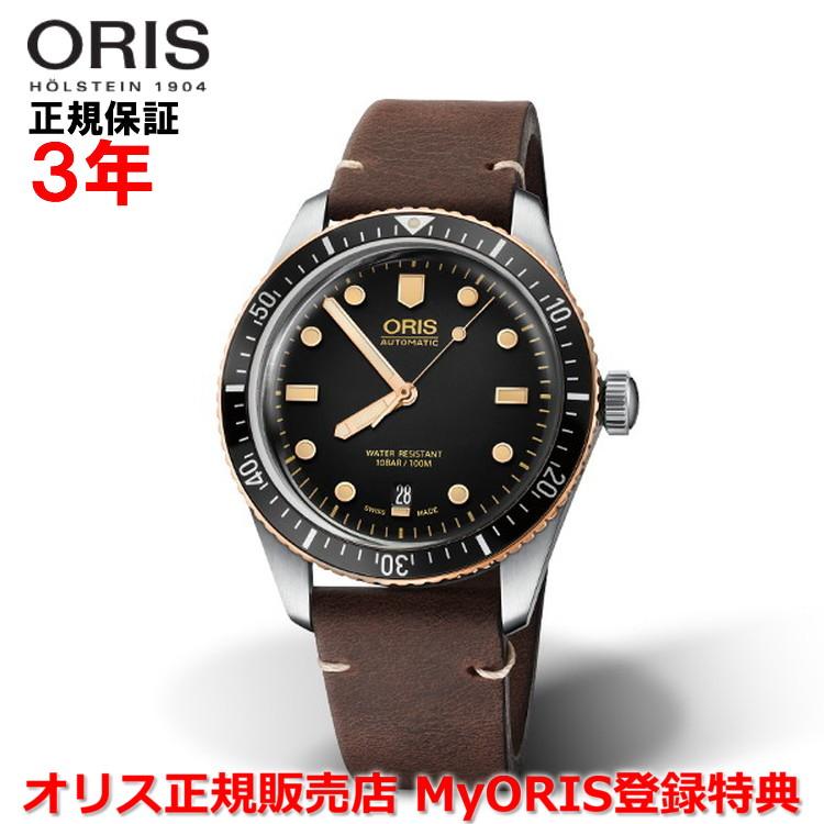 【国内正規品】 ORIS オリス ダイバーズ65 40mm Divers Sixty Five メンズ 腕時計 ウォッチ 自動巻き ダイバーズ レザーベルト ブラック文字盤 黒 01 733 7707 4354-07 5 20 55