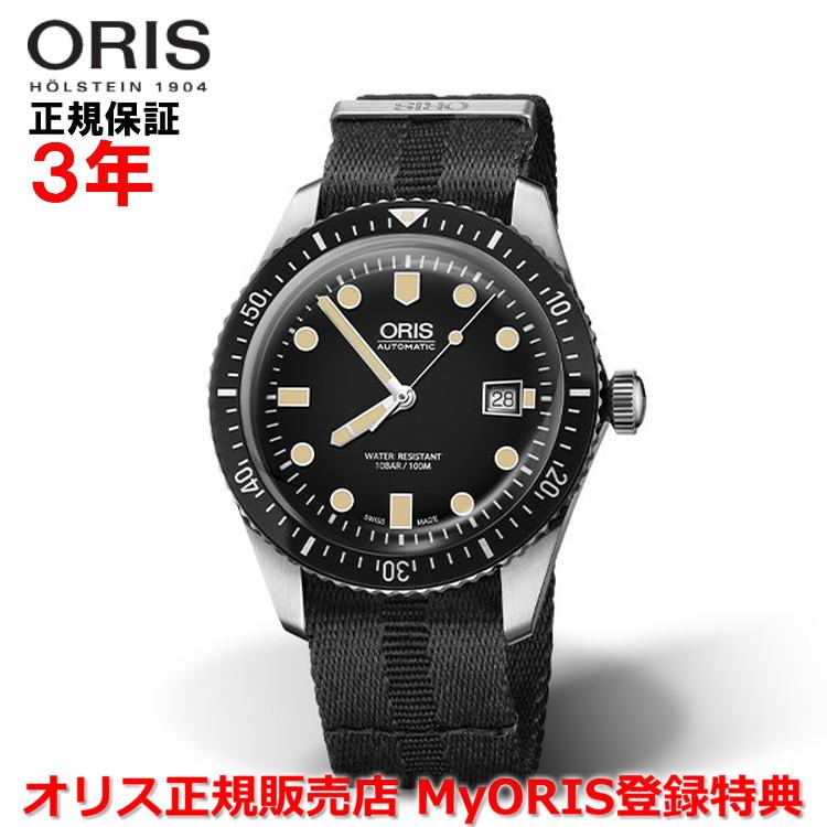 【国内正規品】 ORIS オリス ダイバーズ65 42mm Divers Sixty Five メンズ 腕時計 ウォッチ 自動巻き ダイバーズ NATOベルト ブラック文字盤 黒 01 733 7720 4054-07 5 21 26FC