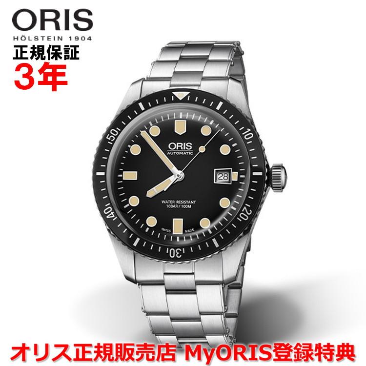 【国内正規品】 ORIS オリス ダイバーズ65 42mm Divers Sixty Five メンズ 腕時計 ウォッチ 自動巻き ダイバーズ ステンレススティールブレスレット ブラック文字盤 黒 01 733 7720 4054-07 8 21 18