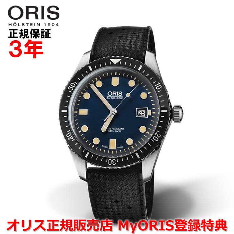 【国内正規品】 ORIS オリス ダイバーズ65 42mm Divers Sixty Five メンズ 腕時計 ウォッチ 自動巻き ダイバーズ ラバーベルト ブルー文字盤 青 01 733 7720 4055-07 4 21 18