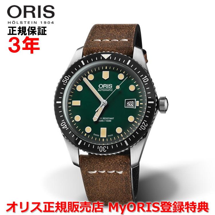 【国内正規品】 ORIS オリス ダイバーズ65 42mm Divers Sixty Five メンズ 腕時計 ウォッチ 自動巻き ダイバーズ レザーベルト グリーン文字盤 緑 01 733 7720 4057-07 5 21 02