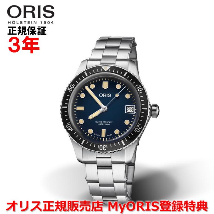 【国内正規品】 ORIS オリス ダイバーズ65 36mm Divers Sixty Five メンズ 腕時計 ウォッチ 自動巻き ダイバーズ ステンレススティールブレスレット ブルー文字盤 青 01 733 7747 4055-07 8 17 18