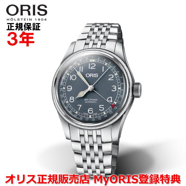 【国内正規品】 ORIS オリス ビッグクラウンポインターデイト 40mm Big Crown Pointer Date メンズ 腕時計 ウォッチ 自動巻き ステンレススティールブレスレット ブルー文字盤 青 01 754 7741 4065-07 8 20 22