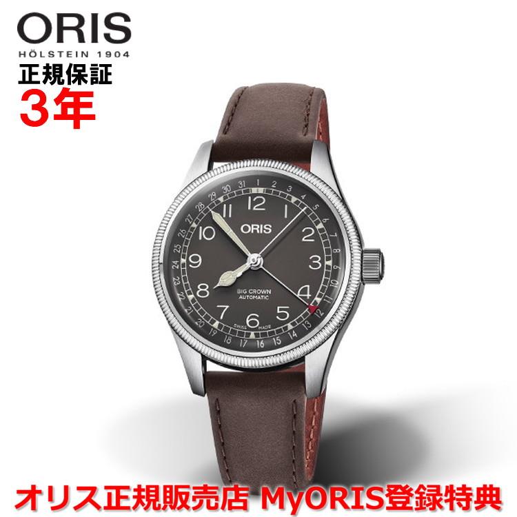 【国内正規品】 ORIS オリス ビッグクラウンポインターデイト 36mm Big Crown Pointer Date レディース 腕時計 ウォッチ 自動巻き 革ベルト ブラック文字盤 黒 01 754 7749 4064-07 5 17 67