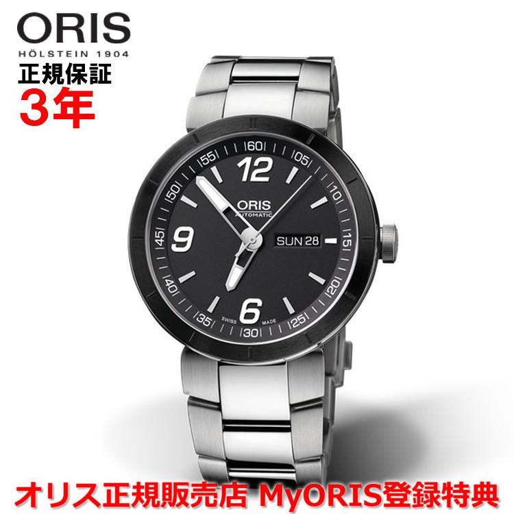 【国内正規品】 ORIS オリス TT1デイデイト 43mm TT1 Day Date メンズ 腕時計 ウォッチ 自動巻き ステンレススティールブレスレット ブラック文字盤 黒 01 735 7651 4174-07 8 25 10