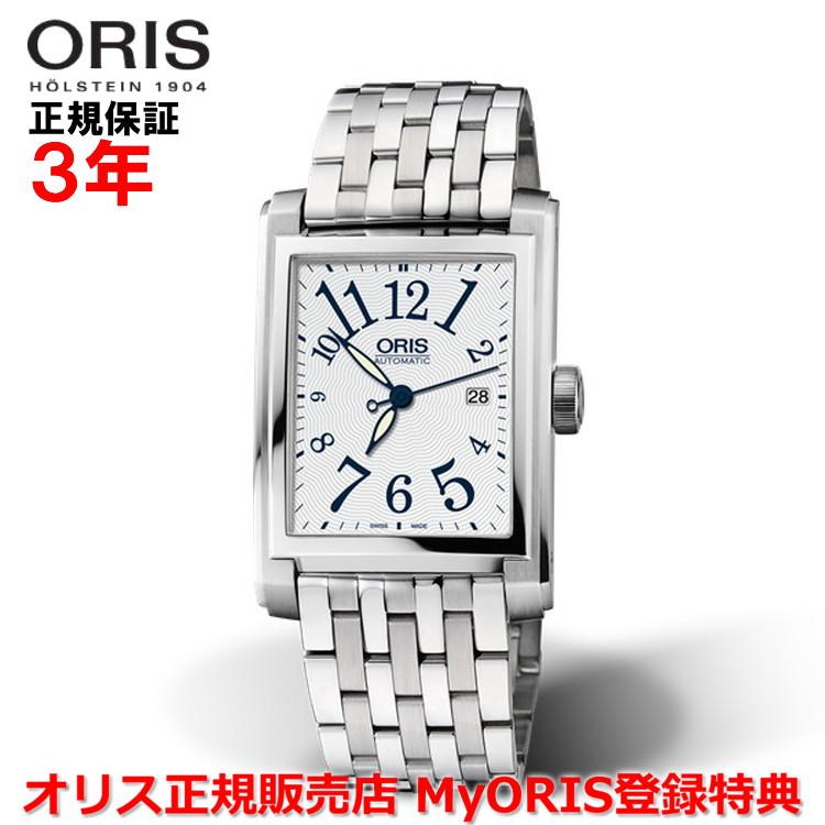 【国内正規品】 ORIS オリス レクタンギュラー デイト 44mm Rectangular Date メンズ 腕時計 ウォッチ 自動巻き ステンレススティールブレス シルバー文字盤 銀 01 583 7657 4061-07 8 21 82