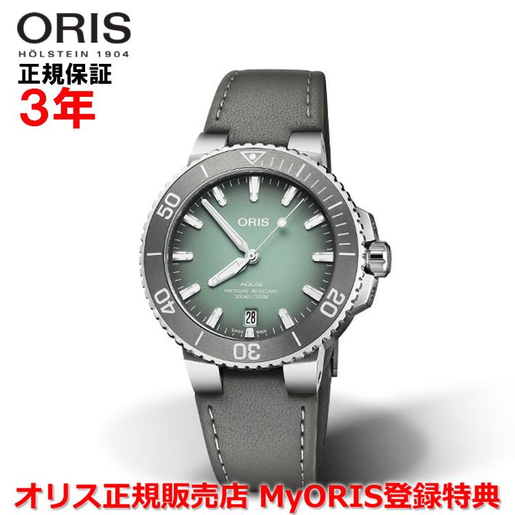 【国内正規品】 ORIS オリス アクイスデイト 39.5mm AQUIS DATE メンズ 腕時計 ウォッチ 自動巻き ダイバーズ レザーストラップ グリーン文字盤 緑 01 733 7732 4137-07 5 21 12FC