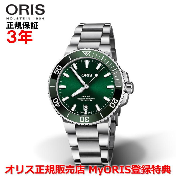 【国内正規品】 ORIS オリス アクイスデイト 39.5mm AQUIS DATE メンズ 腕時計 ウォッチ 自動巻き ダイバーズ ステンレススティールブレスレット グリーン文字盤 緑 01 733 7732 4157-07 8 21 05PEB