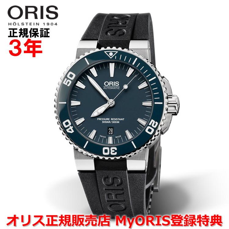 【国内正規品】 ORIS オリス アクイスデイト 43mm AQUIS DATE メンズ 腕時計 ウォッチ 自動巻き ダイバーズ ラバーベルト ブルー文字盤 青 01 733 7653 4155-07 4 26 34EB