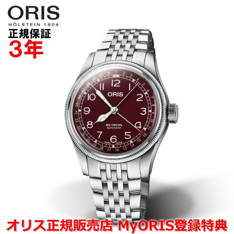 【国内正規品】 ORIS オリス ビッグクラウンポインターデイト 40mm Big Crown Pointer Date メンズ 腕時計 ウォッチ 自動巻き ステンレススティールブレスレット レッド文字盤 赤 01 754 7741 4068-07 8 20 22