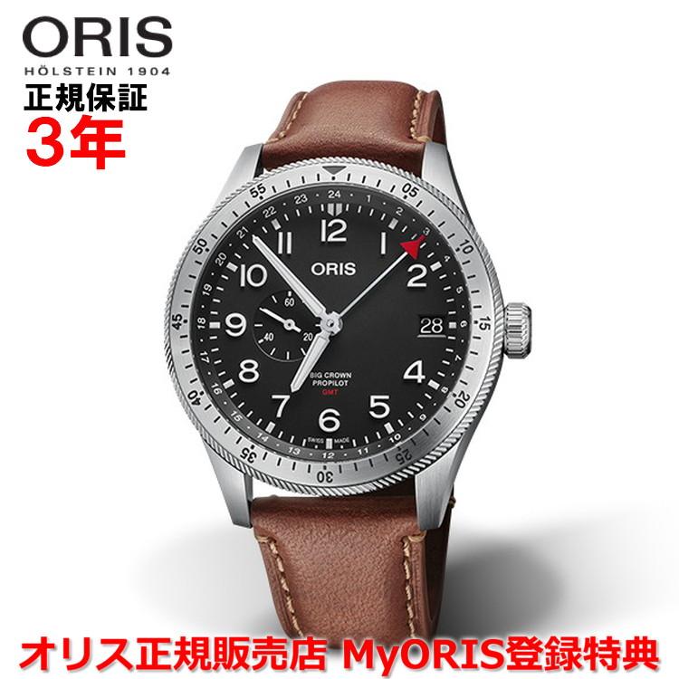 【国内正規品】 ORIS オリス ビッグクラウンプロパイロットGMT 44mm Big Crown ProPilot GMT メンズ 腕時計 ウォッチ 自動巻き 革ベルト ブラック文字盤 黒 01 748 7756 4064-07 5 22 07LC