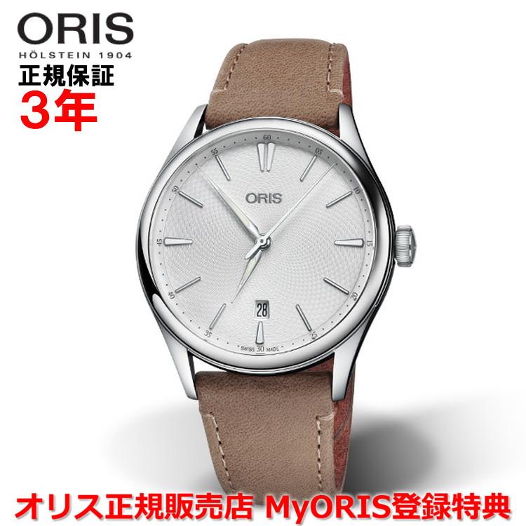 【国内正規品】 ORIS オリス アートリエ デイト 40mm Artelier Date メンズ 腕時計 ウォッチ 自動巻き 革ベルト シルバー文字盤 銀 01 733 7721 4051-07 5 21 32FC