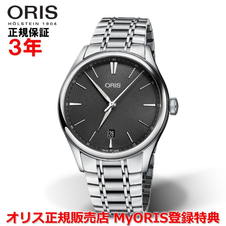 【国内正規品】 ORIS オリス アートリエ デイト 40mm Artelier Date メンズ 腕時計 ウォッチ 自動巻き ステンレススティールブレスレット グレー文字盤 灰 01 733 7721 4053-07 8 21 88