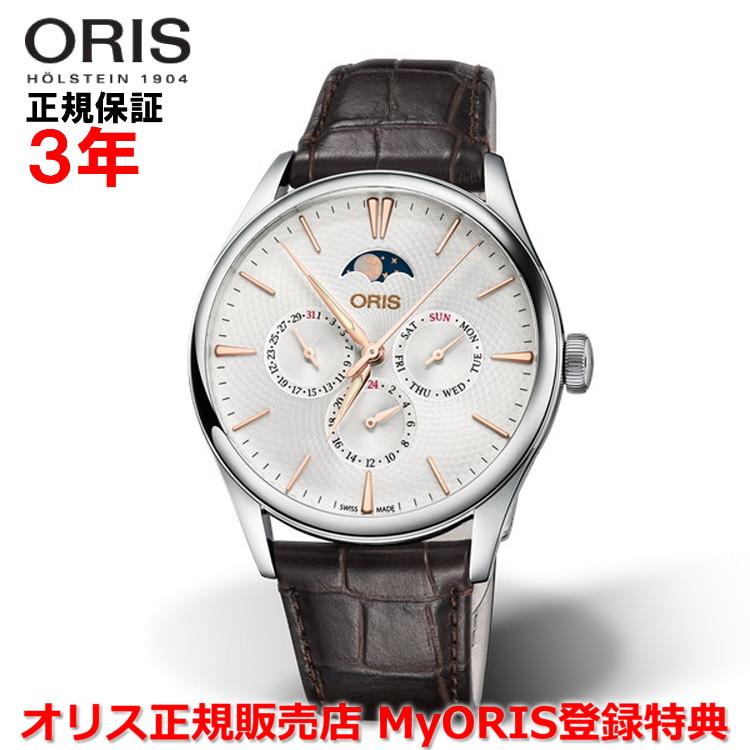 【国内正規品】 ORIS オリス アートリエ コンプリケーション 40mm Artelier Complication メンズ 腕時計 ウォッチ 自動巻き 革ベルト シルバー文字盤 ムーンフェイス 01 781 7729 4031-07 5 21 65FC