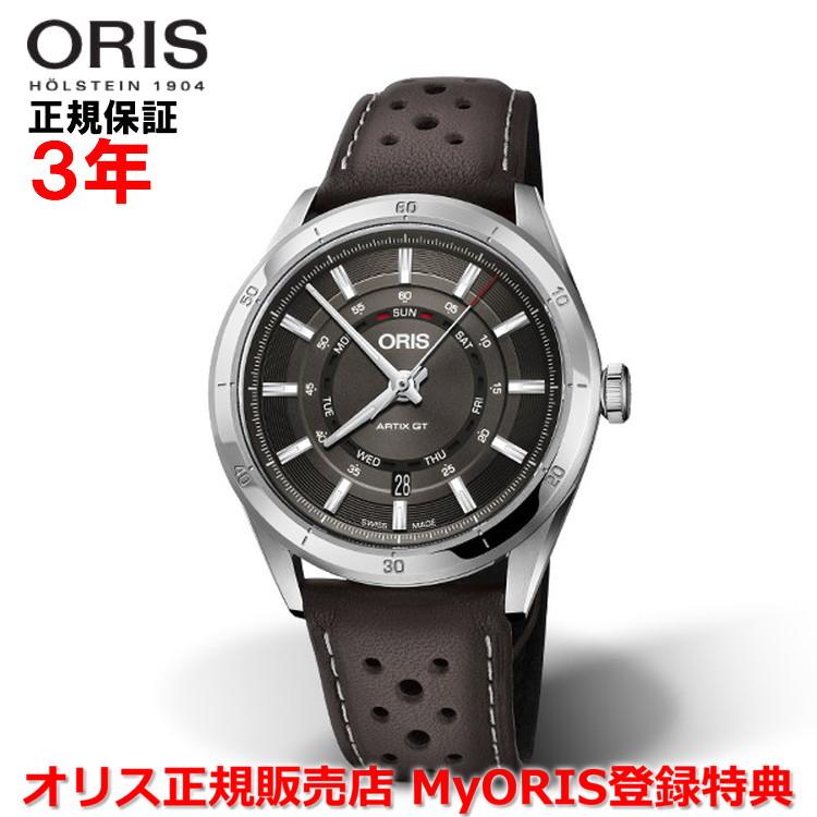 【国内正規品】 ORIS オリス アーティックス GT デイデイト 42mm Oris Artix GT メンズ 腕時計 ウォッチ 自動巻き 革ベルト グレー文字盤 灰 01 735 7751 4153-07 5 21 09FC