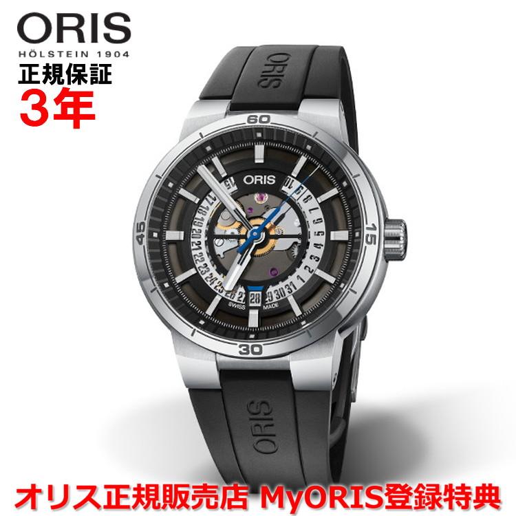 【国内正規品】 ORIS オリス TT1エンジンデイト 42mm TT1 Engine Date メンズ 腕時計 ウォッチ 自動巻き ラバーベルト スケルトン文字盤 01 733 7752 4124-07 4 24 06FC
