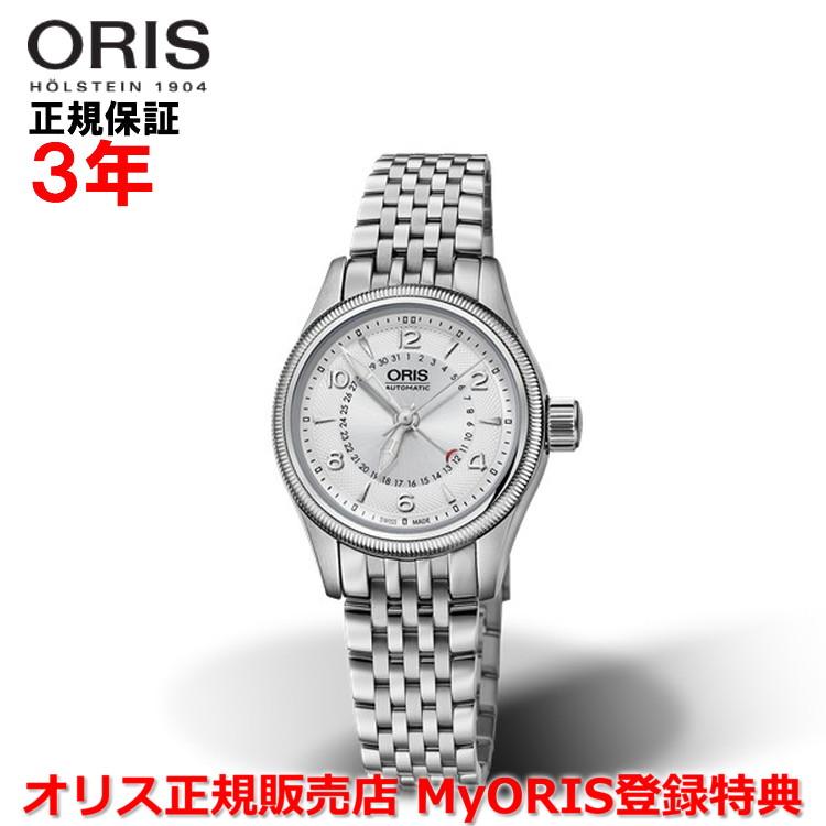 【国内正規品】 ORIS オリス ビッグクラウンポインターデイト 29mm Big Crown Pointer Date レディース 腕時計 ウォッチ 自動巻き ステンレススティールブレスレット シルバー文字盤 銀 01 594 7680 4061-07 8 14 30