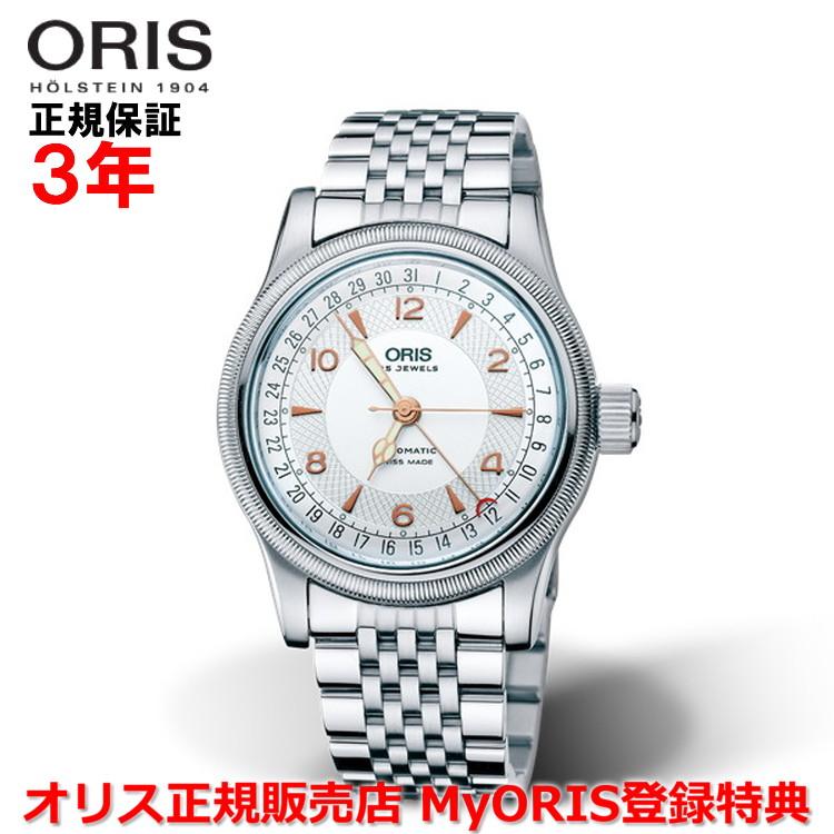 【国内正規品】 ORIS オリス ビッグクラウンオリジナルポインターデイト 40mm Big Crown Original Pointer Date メンズ 腕時計 ウォッチ 自動巻き ステンレススティールブレスレット シルバー文字盤 銀 01 754 7543 4061-07 8 20 61
