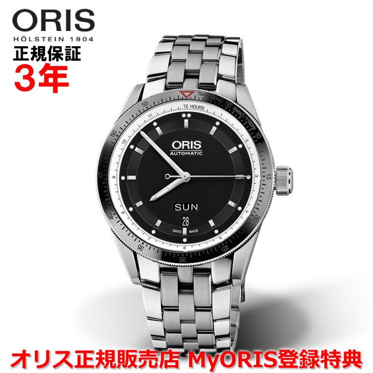 【国内正規品】 ORIS オリス アーティックス GT デイデイト 42mm Oris Artix GT Day Date メンズ 腕時計 ウォッチ 自動巻き ステンレススティールブレス ブラック文字盤 黒 01 735 7662 4154-07 8 21 85