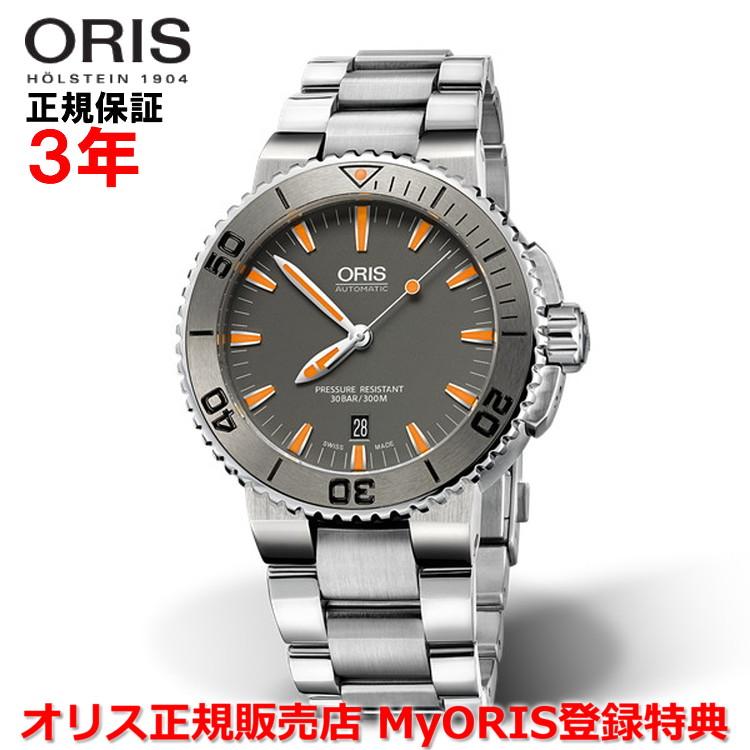 【国内正規品】 ORIS オリス アクイスデイト 43mm AQUIS DATE メンズ 腕時計 ウォッチ 自動巻き ダイバーズ ステンレススティールブレスレット グレー文字盤 01 733 7653 4158-07 8 26 01PEB