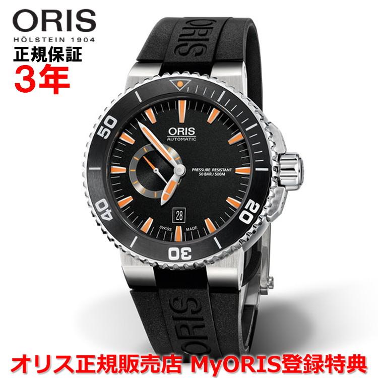 【国内正規品】 ORIS オリス アクイススモールセコンドデイト 46mm AQUIS SMALL SECOND DATE メンズ 腕時計 ウォッチ 自動巻き ダイバーズ ラバーベルト ブラック文字盤 黒 01 743 7673 4159-07 4 26 34EB