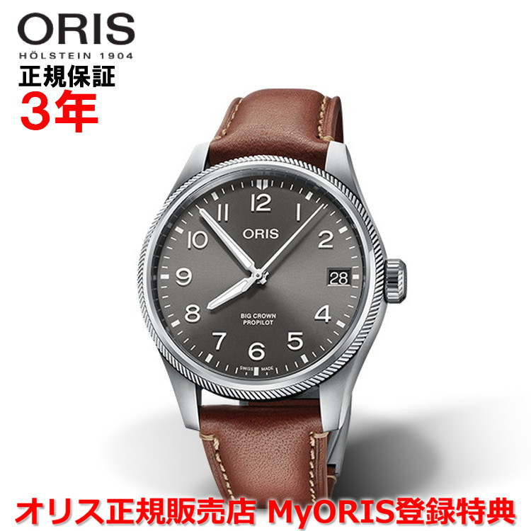 【国内正規品】 ORIS オリス ビッグクラウンプロパイロットデイト 41mm Big Crown ProPilot Date メンズ 腕時計 ウォッチ 自動巻き レザーベルト グレー文字盤 灰 01 751 7761 4063-07 6 20 07LC