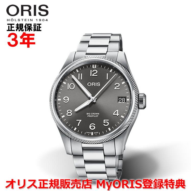 【国内正規品】 ORIS オリス ビッグクラウンプロパイロットビッグデイト 41mm Big Crown ProPilot Big Date メンズ 腕時計 ウォッチ 自動巻き ステンレススティールブレスレット グレー文字盤 灰 01 751 7761 4063-07 8 20 08P
