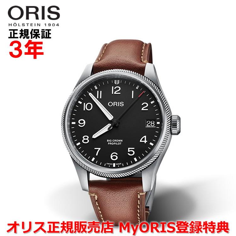 【国内正規品】 ORIS オリス ビッグクラウンプロパイロットデイト 41mm Big Crown ProPilot Date メンズ 腕時計 ウォッチ 自動巻き レザーベルト ブラック文字盤 黒 01 751 7761 4164-07 6 20 07LC