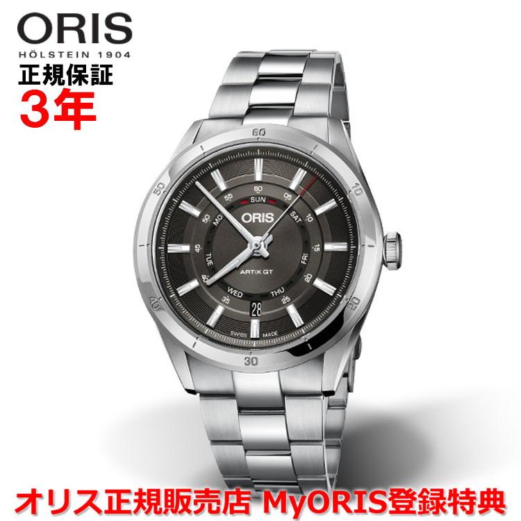 【国内正規品】 ORIS オリス アーティックス GT デイデイト 42mm Oris Artix GT メンズ 腕時計 ウォッチ 自動巻き ステンレススティールブレス グレー文字盤 灰 01 735 7751 4153-07 8 21 87
