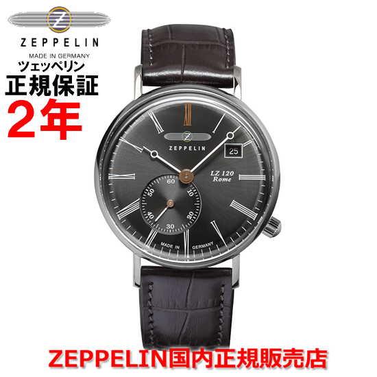 【5%OFFクーポン付】【国内正規品】ZEPPELIN ツェッペリン LZ120ローマ Romeシリーズ メンズ レディース 腕時計 ウォッチ 7135-2