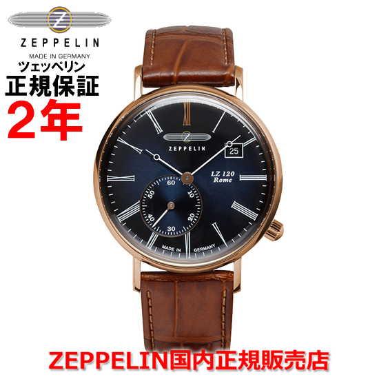 【5%OFFクーポン付】【国内正規品】ZEPPELIN ツェッペリン LZ120ローマ Romeシリーズ メンズ レディース 腕時計 ウォッチ 7137-3