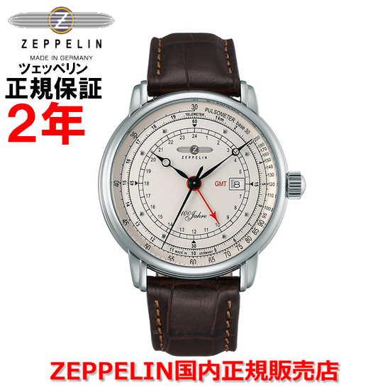 【国内正規品】ZEPPELIN ツェッペリン 100周年記念シリーズ GMT パルスメーター メンズ 腕時計 ウォッチ 7646-1