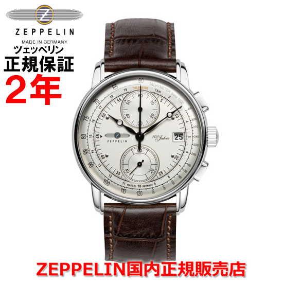 【国内正規品】ZEPPELIN ツェッペリン 100周年記念シリーズ クロノグラフ メンズ 腕時計 ウォッチ 8670-1