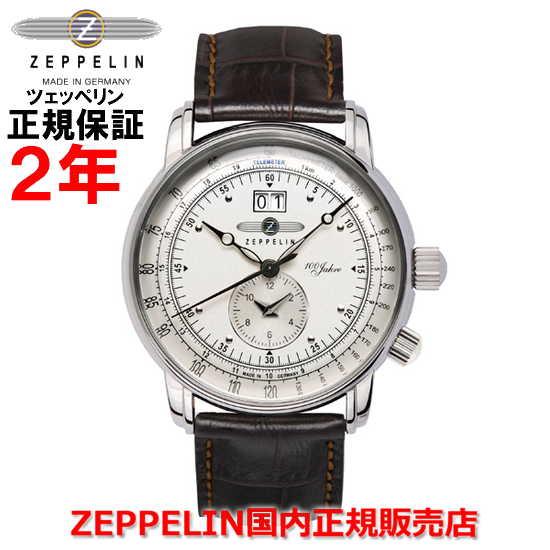 【5%OFFクーポン付】【国内正規品】ZEPPELIN ツェッペリン 100周年記念シリーズ デュアルタイム ビッグデイト メンズ 腕時計 ウォッチ 7640-1N