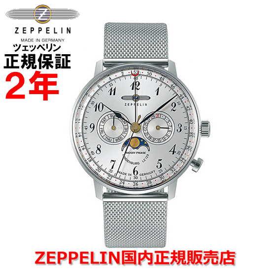 【国内正規品】ZEPPELIN ツェッペリン LZ129ヒンデンブルク Hindenburgシリーズ ムーンフェイズ メンズ 腕時計 ウォッチ 7036-M1