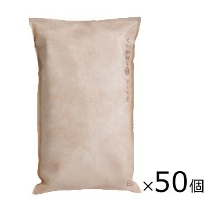 調湿木炭 炭八 タンス用 50個入 [メ]【送料無料】(湿気対策 湿気取り 出雲認定ブランド商品 スミハチ すみはち)