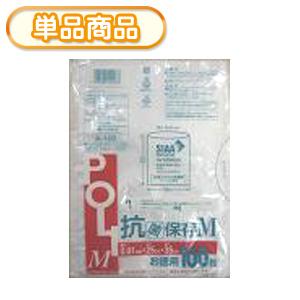SIAAマーク取得 ポリ袋 半額 食品保存袋 キッチンバッグ ストックバッグ A-100 お徳用抗菌保存袋 セール商品 単 100P システムポリマー