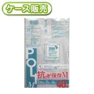 [ケース販売] 60冊入り A-20 抗菌保存袋 M 40枚 (ポリ袋 食品保存袋 キッチンバッグ ストックバッグ)