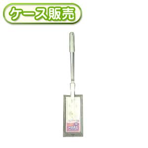 [ケース販売]24冊入り ZFW-2 フロ-リング用ワイパ-本体(伸縮式) (フローリングワイパー 床掃除 掃除道具 大掃除 掃除グッズ)