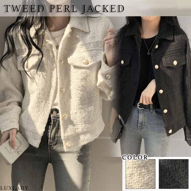 人気海外一番 受注生産品 ツイード生地のジャケットで上品コーデ ツイードジャケット 春 白 黒 ホワイト アウター ジャケット ブラック レディース ショート丈