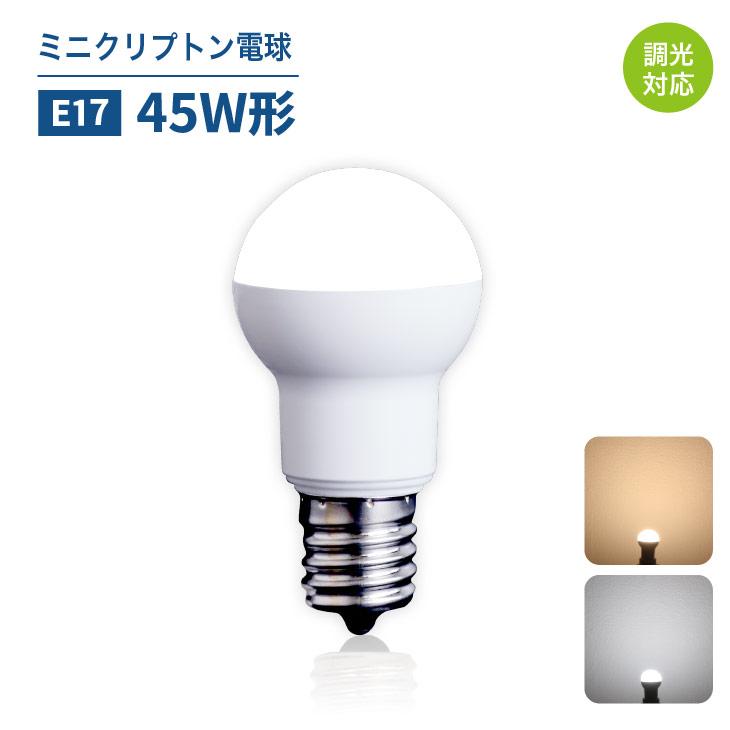 節電対策に長寿命のLED電球が効果的 世界の人気ブランド 選べる電球のカラーは2色ご用意いたしました クールで明るい昼白色と あたたかな色味の電球色からお選びいただけます LEDミニクリプトン電球 信頼 小型電球 調光対応 45W形相当 E17 led 電球 簡単設置のLED電球 節電 替えるだけ 電球色 照明 昼白色 工事不要 LUX-STOR-D-4W-E17