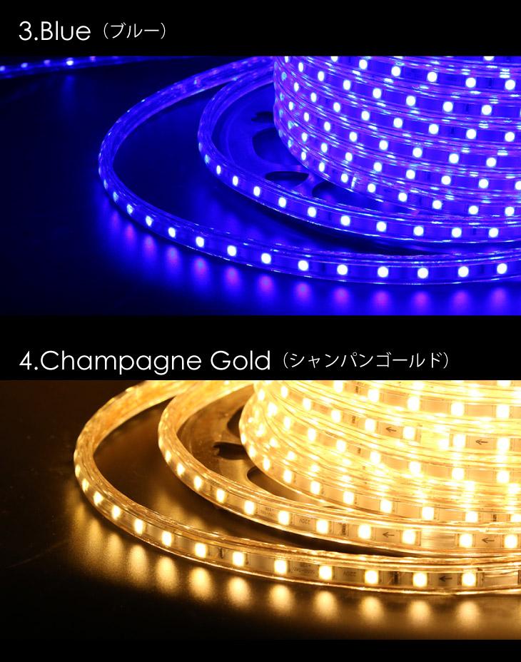 LEDチューブライト 単色 SC 高輝度 7色  50m テープライト LED クリスマス イルミネーション 防水 電飾 庭 ナイトガーデン(LUX-TUBELIGHT-SC-50m)