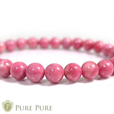 ロードナイト ブレスレット 天然石 パワーストーン ブレスレット 薔薇輝石 ロードナイト ブレス 6.5mm あす楽