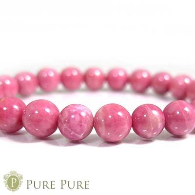 ロードナイト ブレスレット 天然石 パワーストーン ブレスレット 薔薇輝石 ロードナイト ブレス 8.5mm あす楽