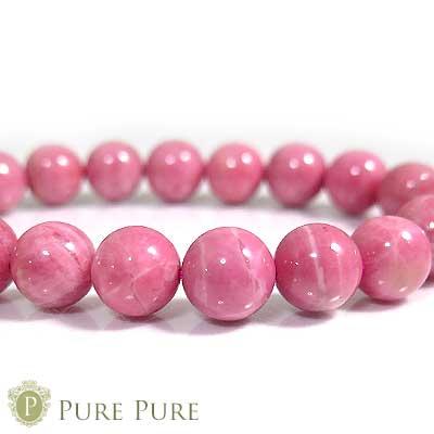 ロードナイト ブレスレット 天然石 パワーストーン ブレスレット 薔薇輝石 ロードナイト ブレス 10mm あす楽