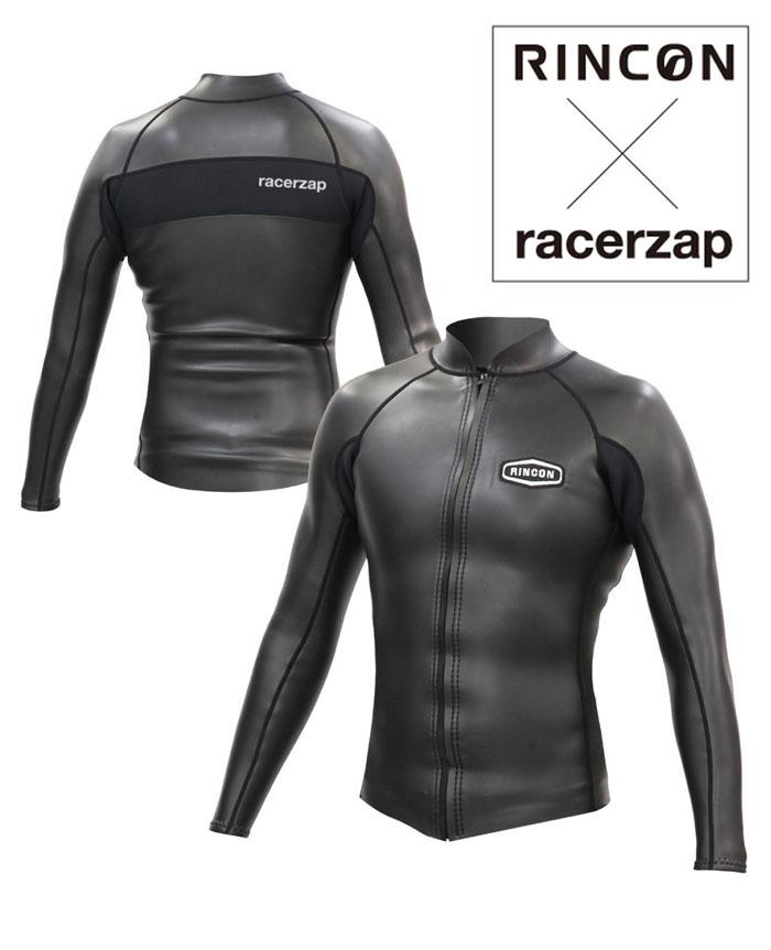 RACERZAP レーサーザップ RZ Light Jacket For Men (ブラック/ブラック) SUP サップ ジャケット 1mm ウェットスーツ サポートスーツ 男性用 メンズ 送料無料 父の日