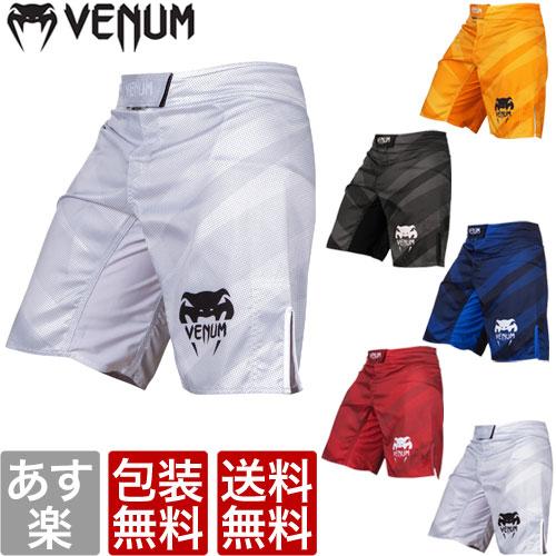 New MMA Shorts Muay Thai Golden Boxing Short Pants Fighting Sport Kick Men Fight
