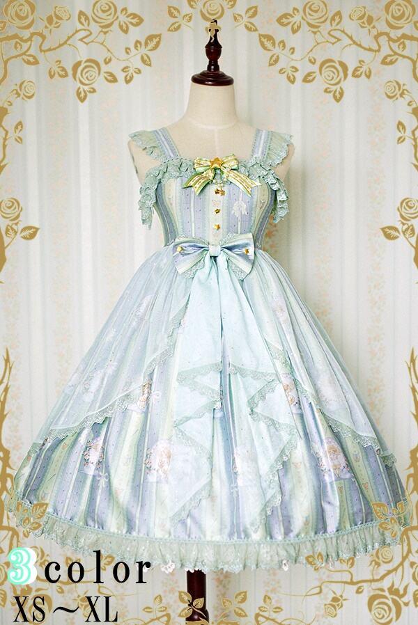 即納商品有り ロリータドレス ミドルスタイル 肩見せ 可愛いドレス ロリータファッション 大きいサイズ 大人女子ファッション 女子力