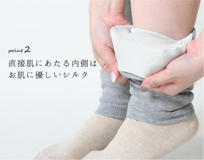 【絹屋】内側シルク外側コットン 薄手レッグウォーマー(4464) レッグウォーマー 夏 夏用 薄手 シルク 絹 暖かい 綿 レディース 日本製
